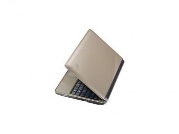Bedste køb p.t.: Asus Eee PC 1000HE asus eee pc 1000he 350x262