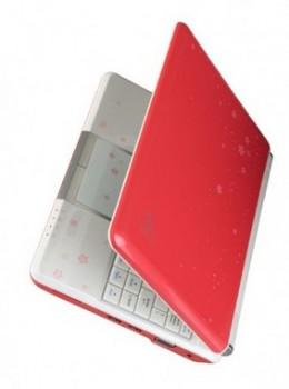 Flere Asus Eee PC modeller asus eee xp 2 260x350